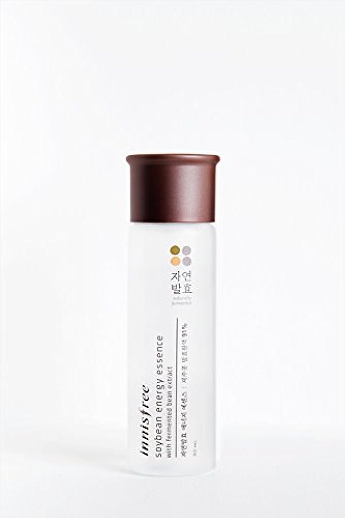 迷信パドル致命的な[innisfree(イニスフリー)] Soybean energy essence (150ml) 済州大豆 自然発酵エネルギーエッセンス [並行輸入品][海外直送品]