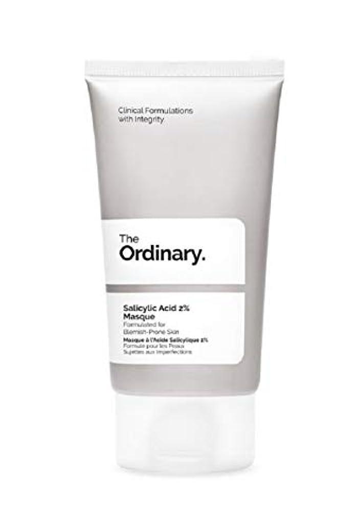 何もない悲惨な一回The Ordinary Salicylic Acid 2% Masque 50ml