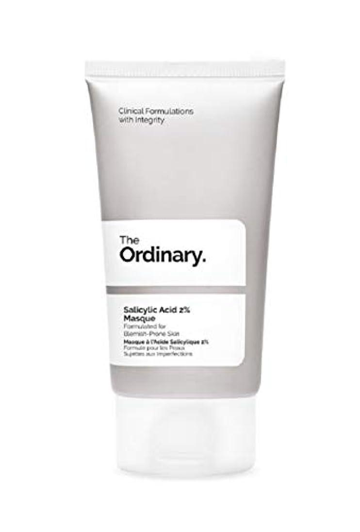 何よりも奇跡的な義務的The Ordinary Salicylic Acid 2% Masque 50ml