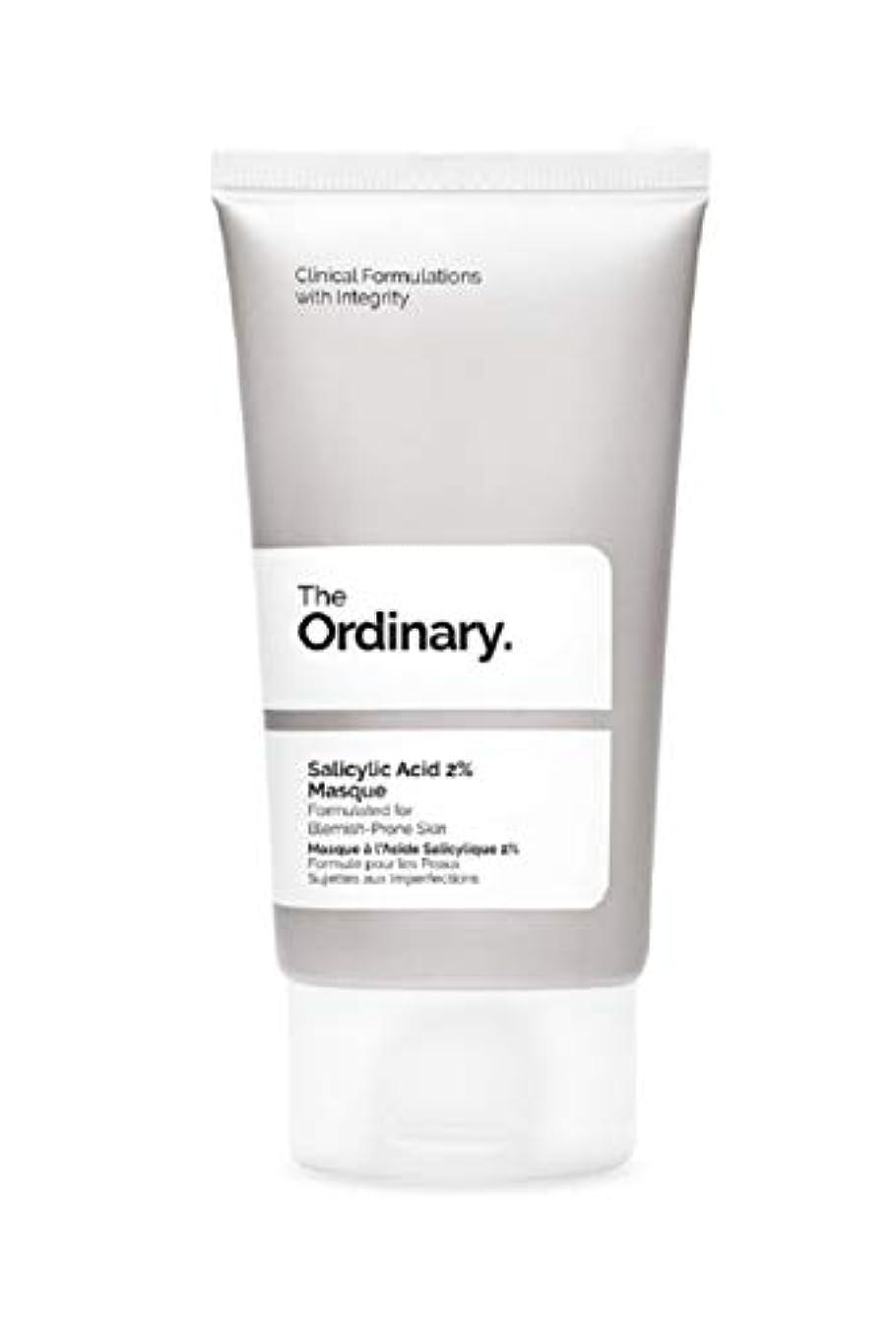 買い手移行するローマ人The Ordinary Salicylic Acid 2% Masque 50ml