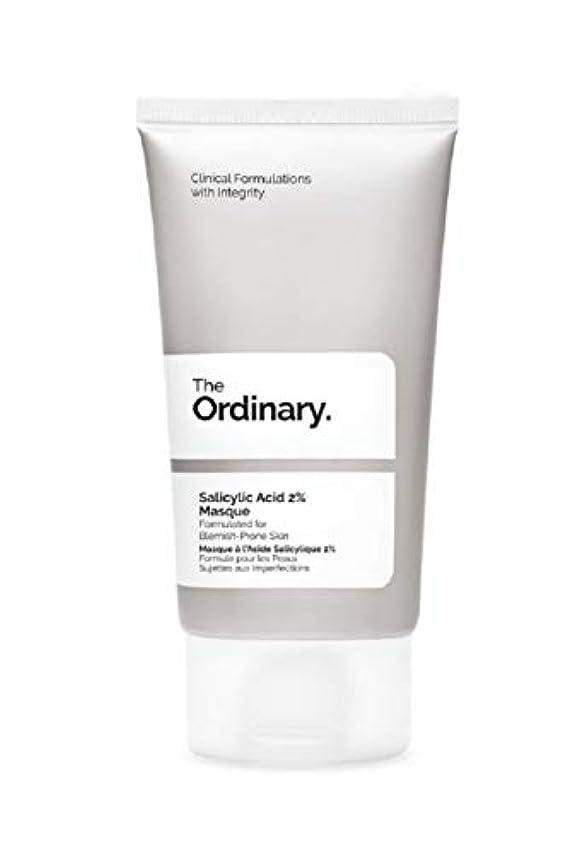 開いたモック朝の体操をするThe Ordinary Salicylic Acid 2% Masque 50ml