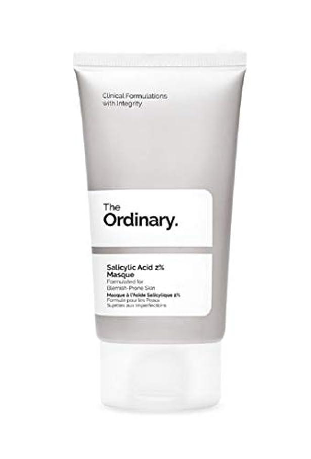 アラート想像力豊かなオフThe Ordinary Salicylic Acid 2% Masque 50ml