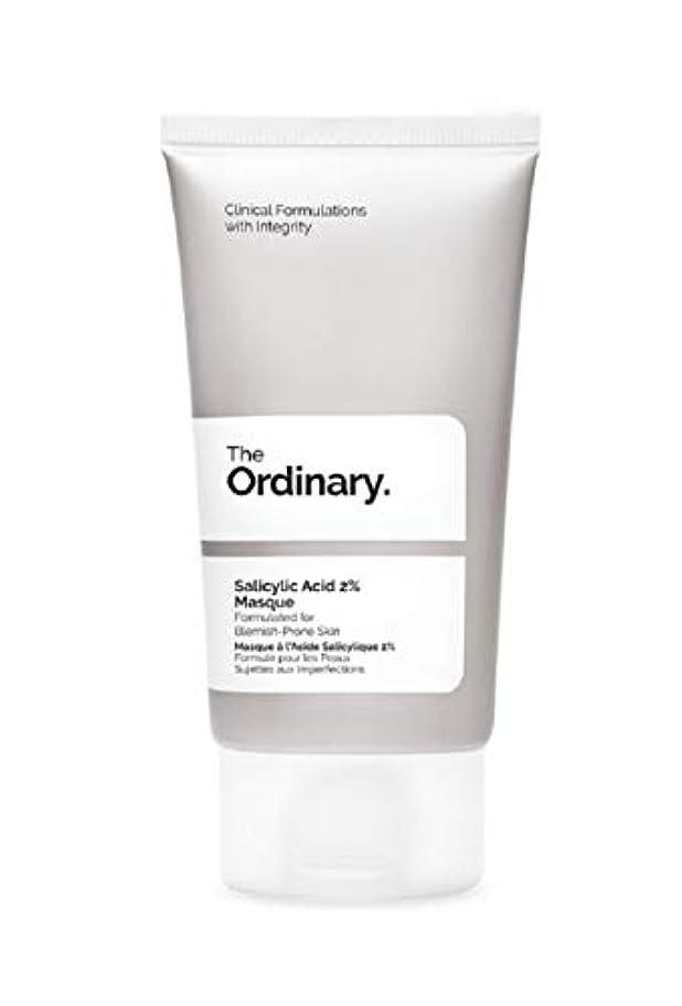 天井素晴らしい紀元前The Ordinary Salicylic Acid 2% Masque 50ml
