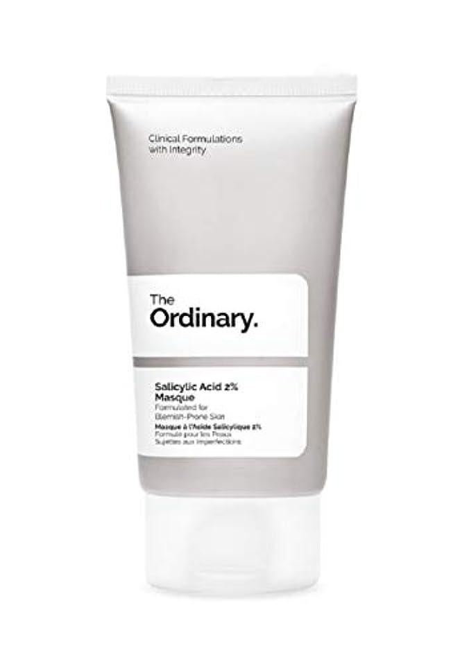 硫黄服細断The Ordinary Salicylic Acid 2% Masque 50ml