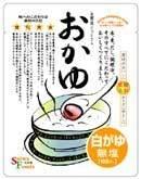 白がゆ[無塩・プレーンタイプ](一食分300g)