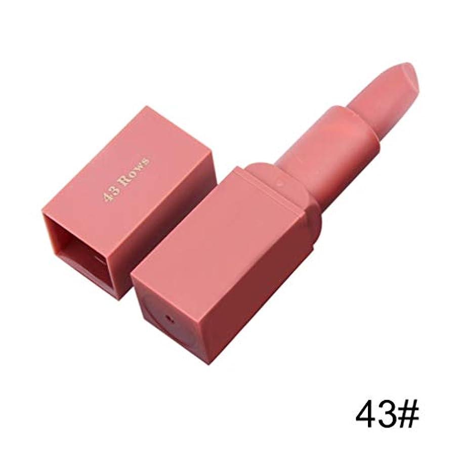 側面ピケ起こる化粧品マットリップスティックラスティングセクシーな唇の色の女性のリップメイクアップ口紅天然保湿防水ロング