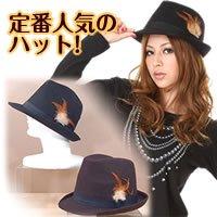 中折れ帽(羽付き)66412 ブラウン 0101824 / cm