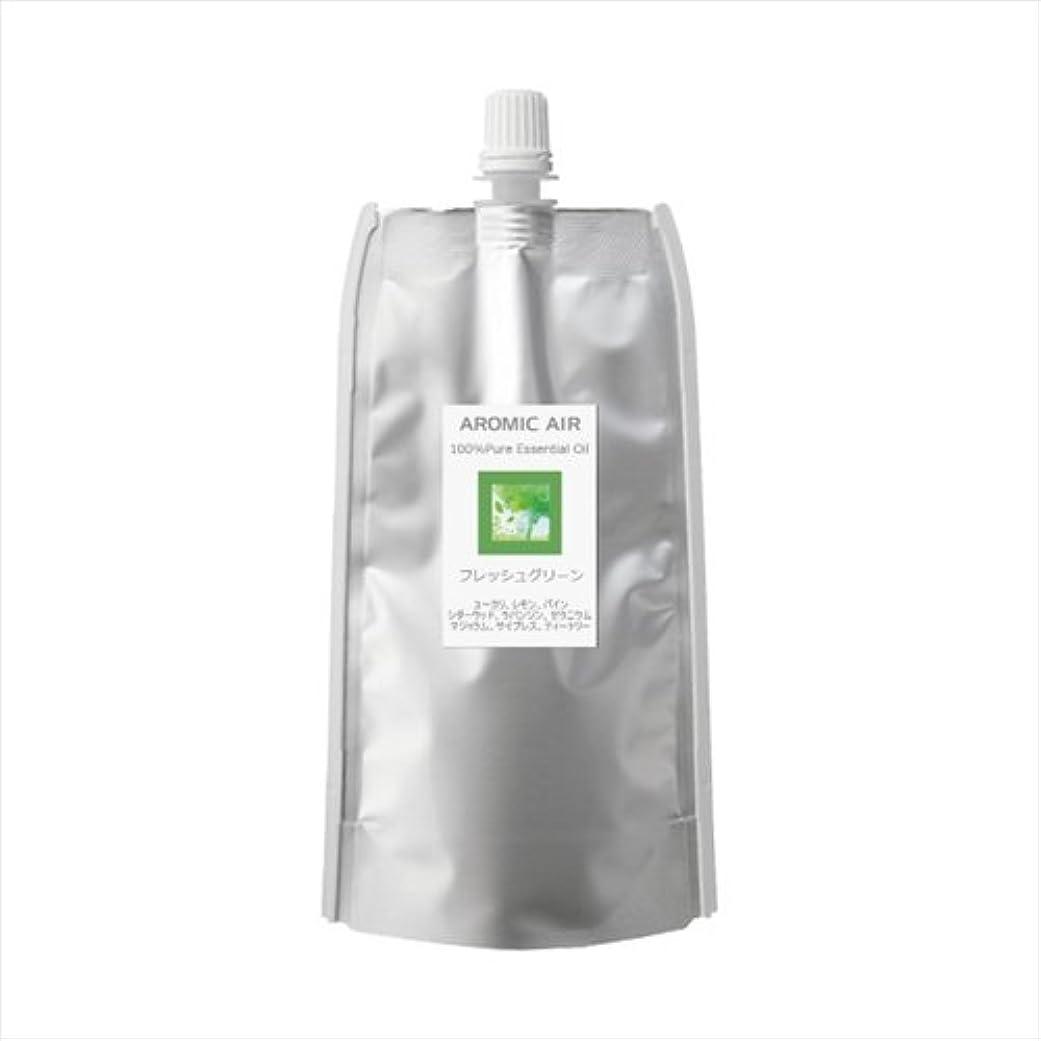 混合したトライアスロンオレンジアロミックエアー専用オイル フレッシュグリーン 100ml