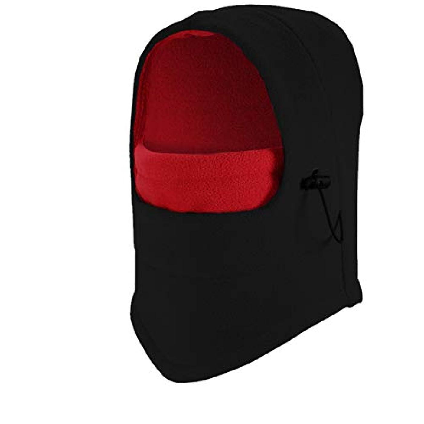 美人順応性のある怖がらせるコールドマスク冬のウォームヘッドギアキャップフルフェイスフードオートバイ電気自動車防風冷たい男性マスク顔機器ライディング仮面,黒