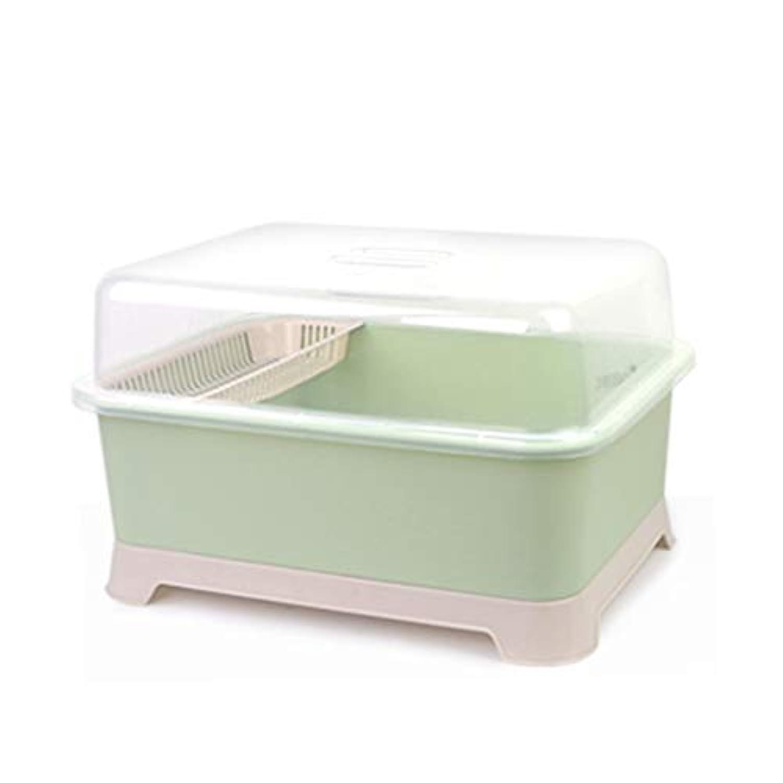 攻撃的ガラス農村IUYWL キッチンドレンラック、大型食器収納ボックス、蓋付き収納ボックス、プラスチック製食器棚、家庭用食器棚 キッチンドレンラック (Color : Green)