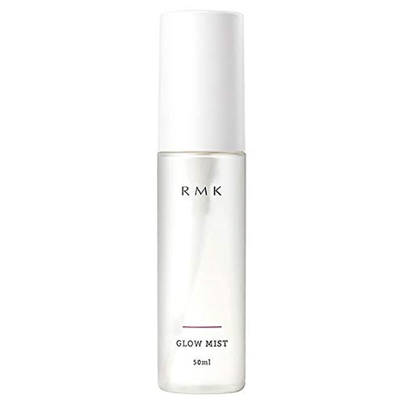 縫う専門用語アイデア【RMK (ルミコ)】グローミスト C (カシスの香り) 50ml