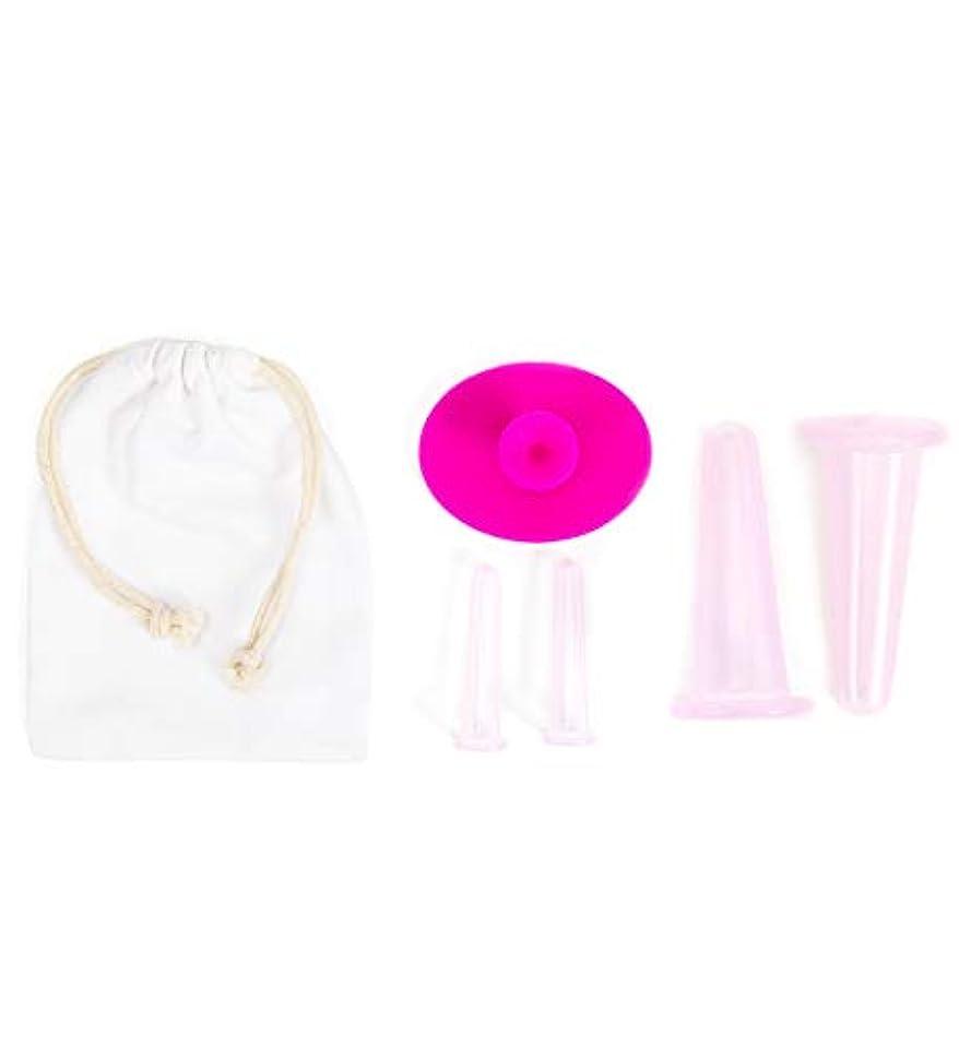 フルーティークルーズ素子シリコーンカッピング 医療 シリコーンマッサージ 改善のため 代謝を促進する 真空吸い玉 5個セット ピンク フェイス ネック バックアイ