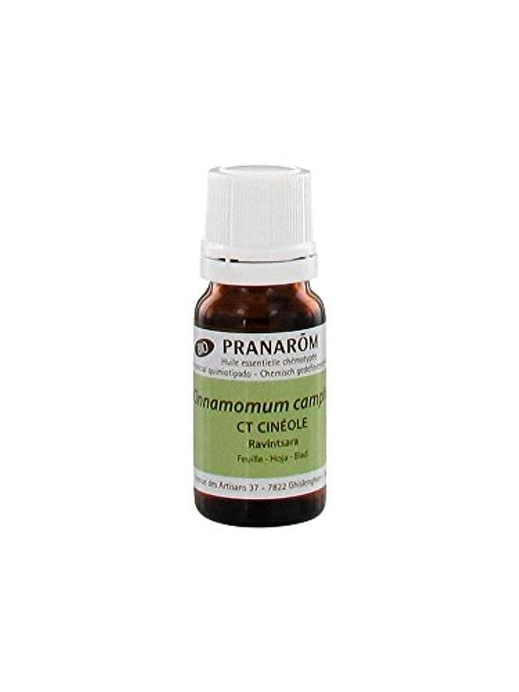 もっとレルムスカートプラナロム ラヴィンツァラ 10ml BIO(PRANAROM ケモタイプ精油)[並行輸入品]