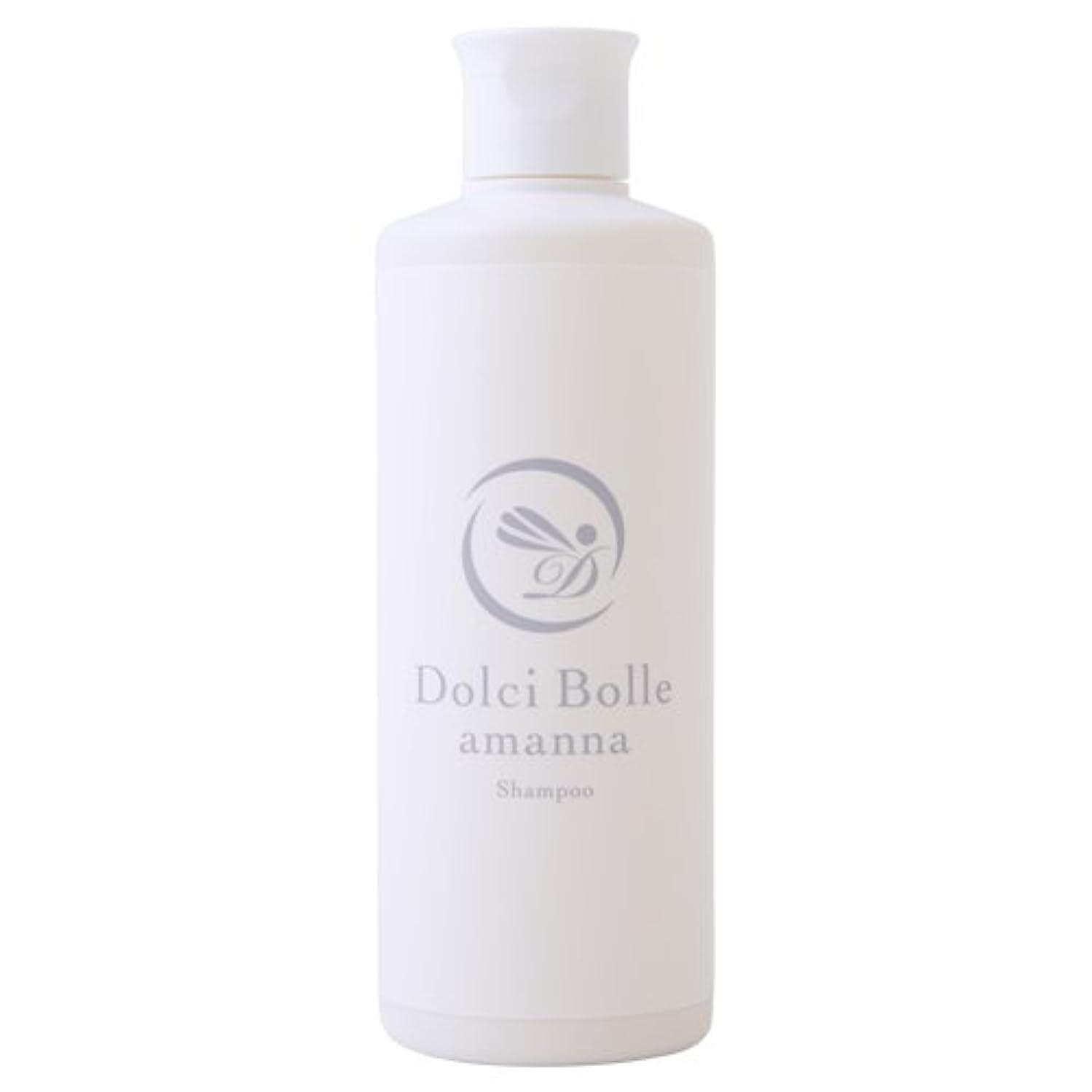 感謝ブリーフケース方言Dolci Bolle(ドルチボーレ) amanna(アマンナ) シャンプー 300ml