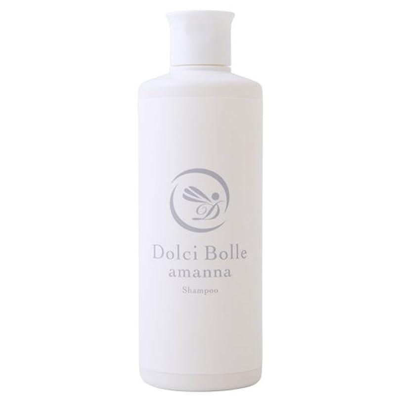 遺伝的スリップシューズ語Dolci Bolle(ドルチボーレ) amanna(アマンナ) シャンプー 300ml