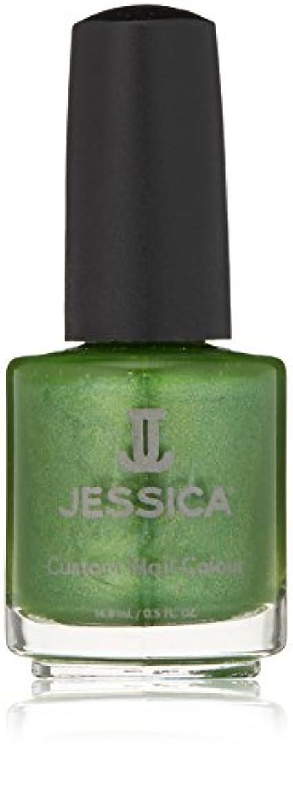 謝罪チューブ完璧Jessica Nail Lacquer - Bollywood Bold - 15ml / 0.5oz