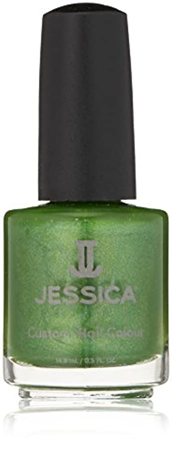 色合い突進ブッシュJessica Nail Lacquer - Bollywood Bold - 15ml / 0.5oz