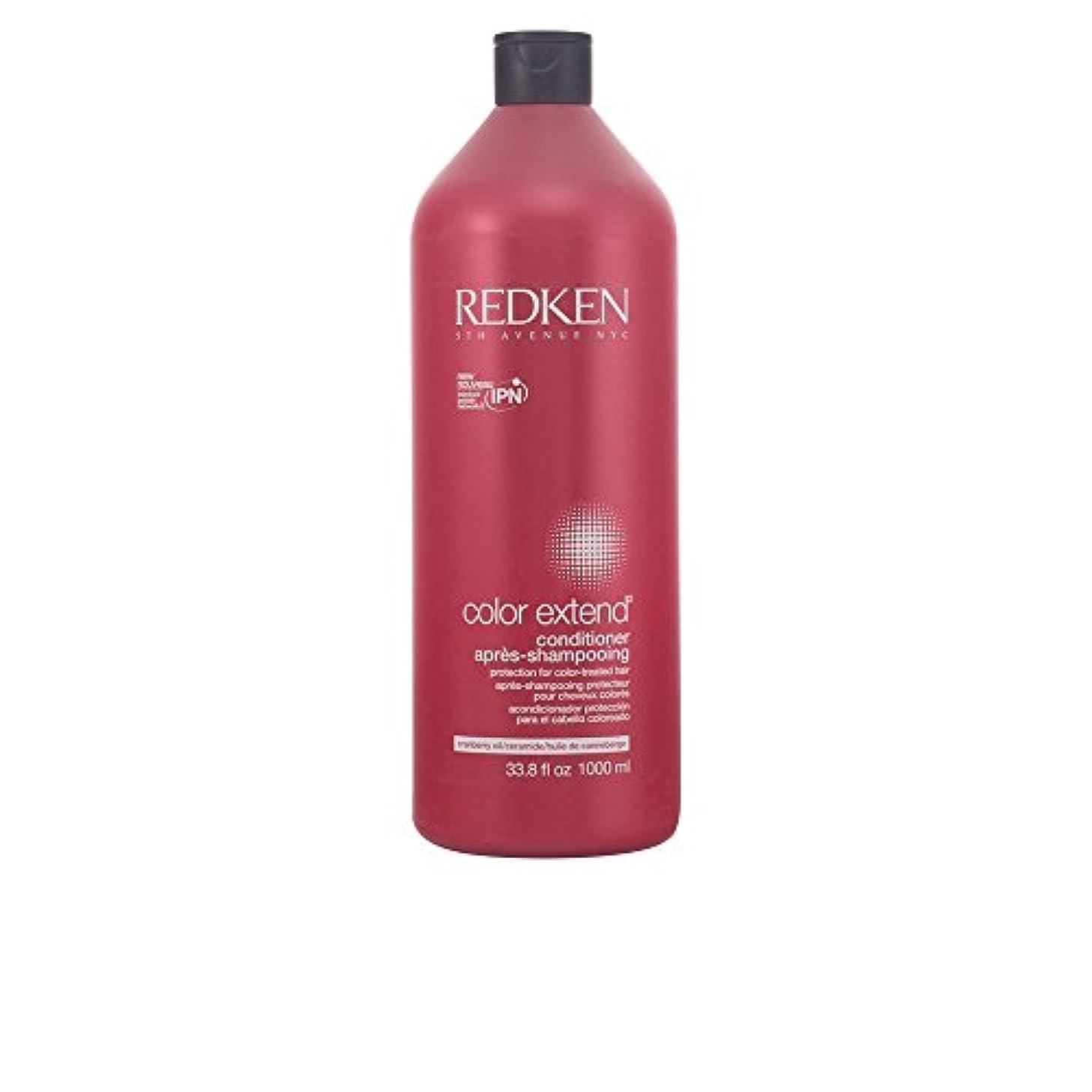 記念碑恐ろしい海Redken Color Extend Conditioner 975 ml or 33oz (並行輸入品)