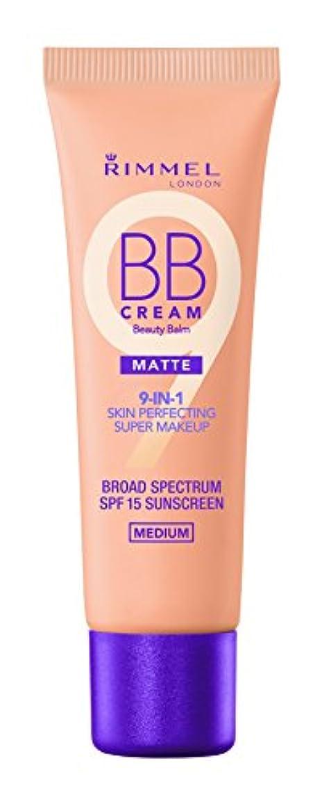 慣性シビック測定可能RIMMEL LONDON BB Cream Matte - Medium