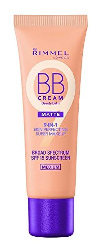 捨てるシェーバー珍しいRIMMEL LONDON BB Cream Matte - Medium