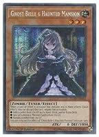 遊英語 茶 Ghost Belle&Haunted Mansion(S)(1st)(屋敷わらし)