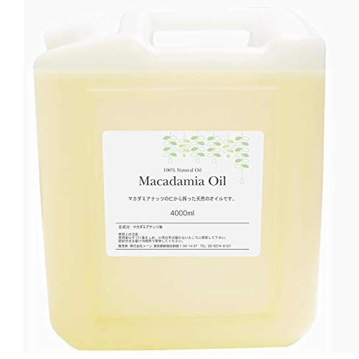 蜂南アメリカ石鹸マカデミアナッツオイル 4000ml(業務用):マッサージオイル