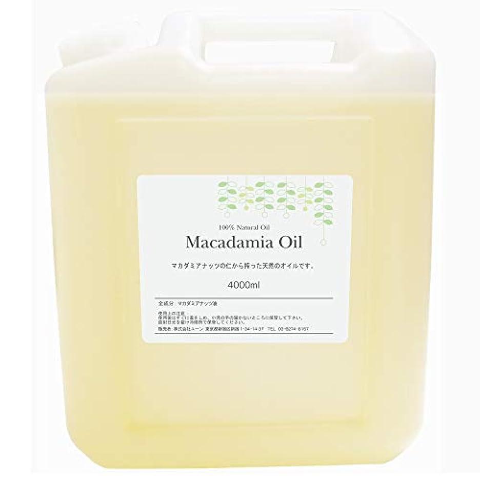 非難フラスコ光のマカデミアナッツオイル 4000ml(業務用):マッサージオイル