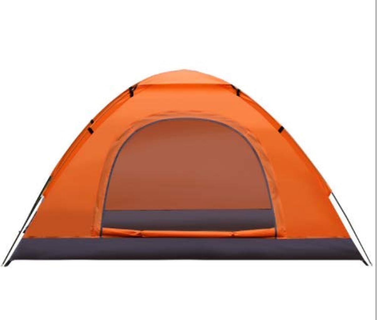 小さな悪意のある告白新しい二重単層レジャーテント防雨夏の旅行に欠かせない (Color : Orange)
