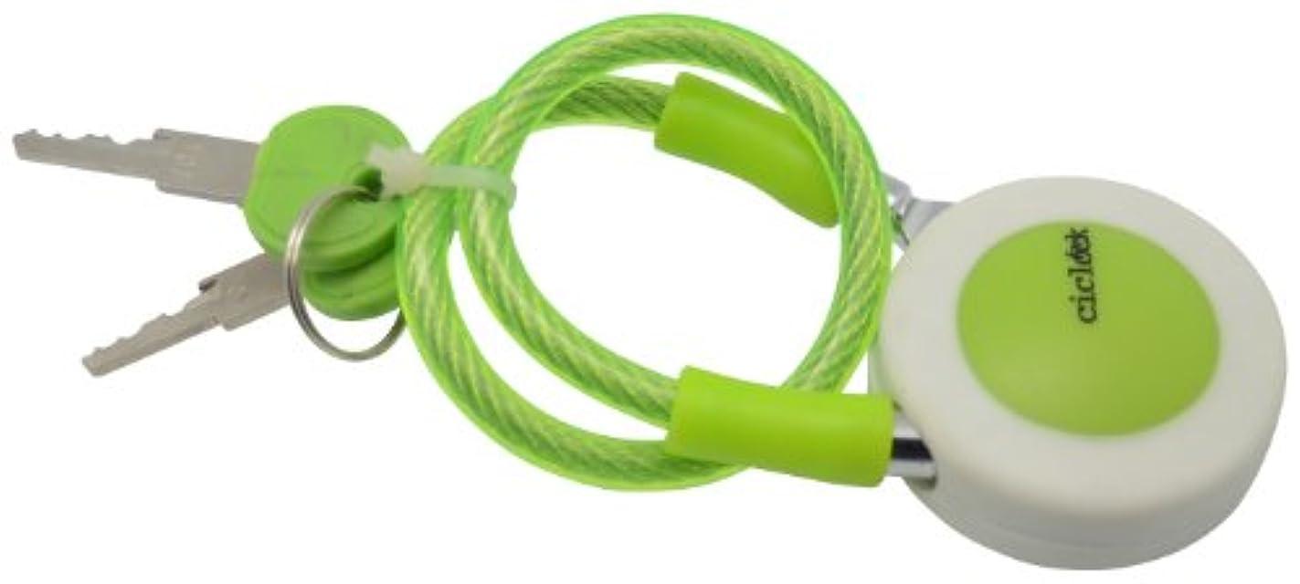 自然驚代わりの【正規輸入品】 ciclock(シクロ) ciclock finio 自転車用ケーブルロック 30cm Green un10234