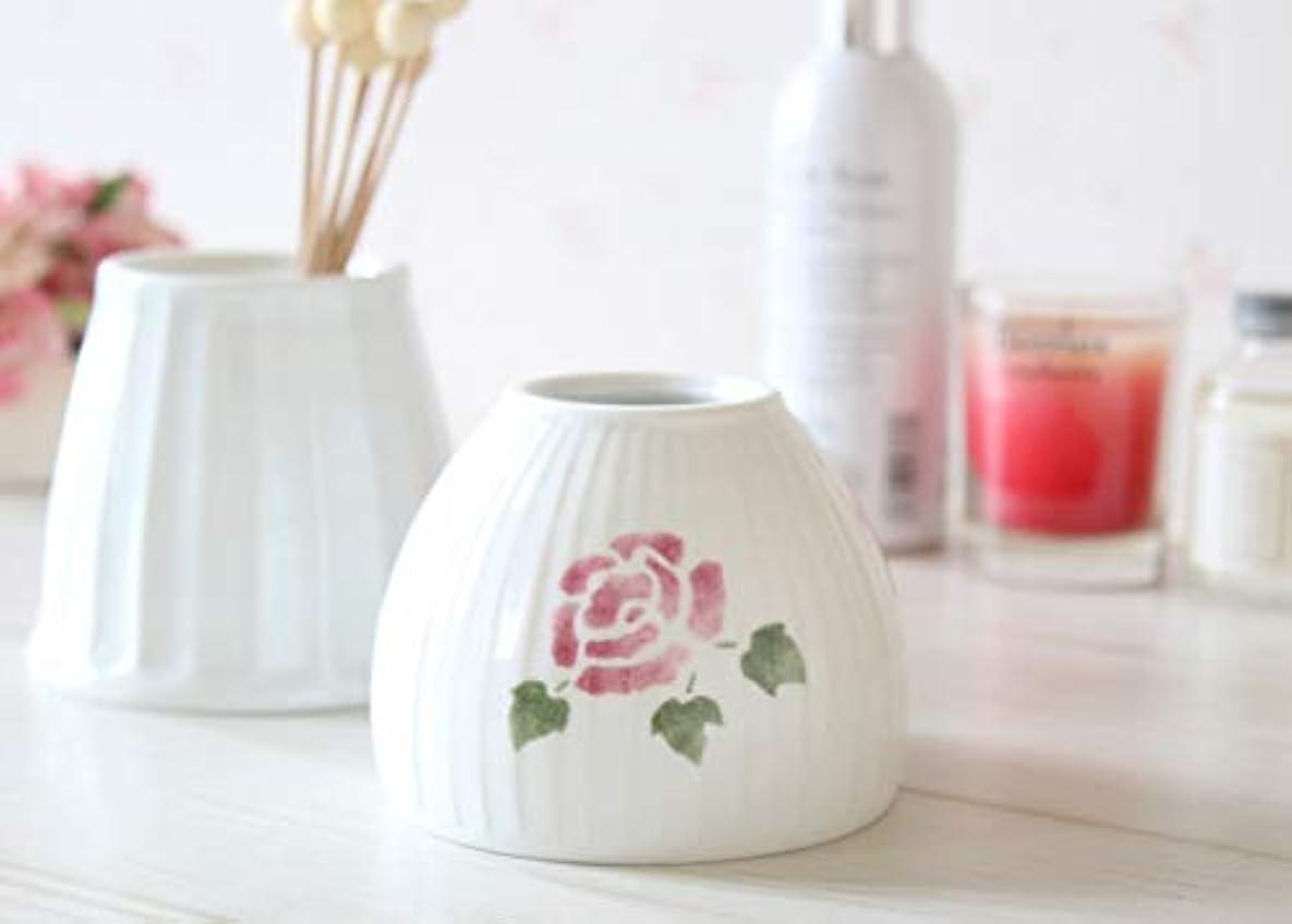 約束するエージェントクールマニーローズ 陶器 ジュポン型アロマカバー