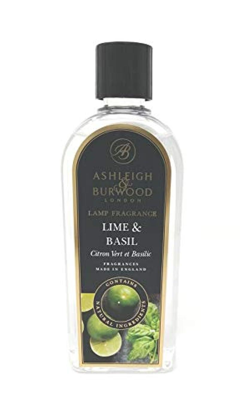 キュービック治世助手Ashleigh&Burwood ランプフレグランス ライム&バジル Lamp Fragrances Lime&Basil アシュレイ&バーウッド