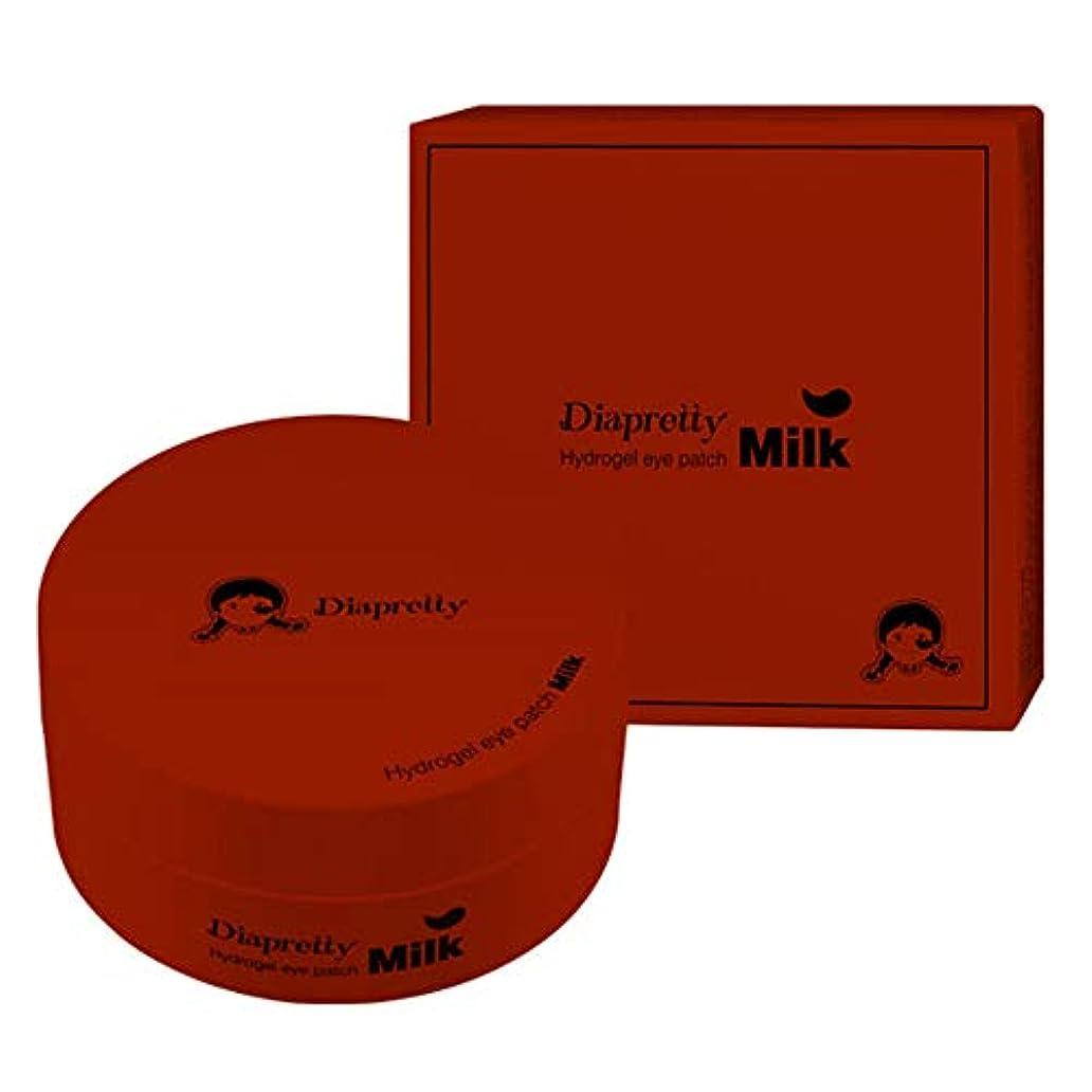 対称パック開拓者[ダイアプリティ] ハイドロゲルア イパッチ (Red Ginseng) 60枚, [Diapretty] Hydrogel Eyepatch(Red Ginseng) 60pieces
