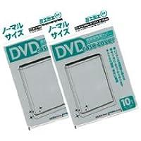 【コミコミスタジオ】透明DVDケースカバー10枚入り《2パックセット》