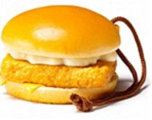 フィレオフィッシュ 【McDonald's FOOD STRAP】マクドナルド フードストラップ【03】
