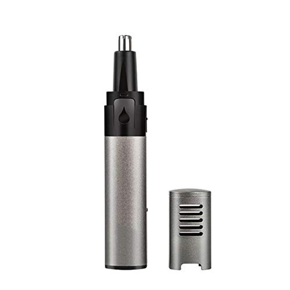 アイロニーティッシュ健康的電気鼻毛トリマーメンズ女性USB充電式シェービング鼻毛ポータブルボディーウォッシュ メンズ ムダ毛トリマー 耳毛 鼻毛切り (Color : Black, Size : USB)