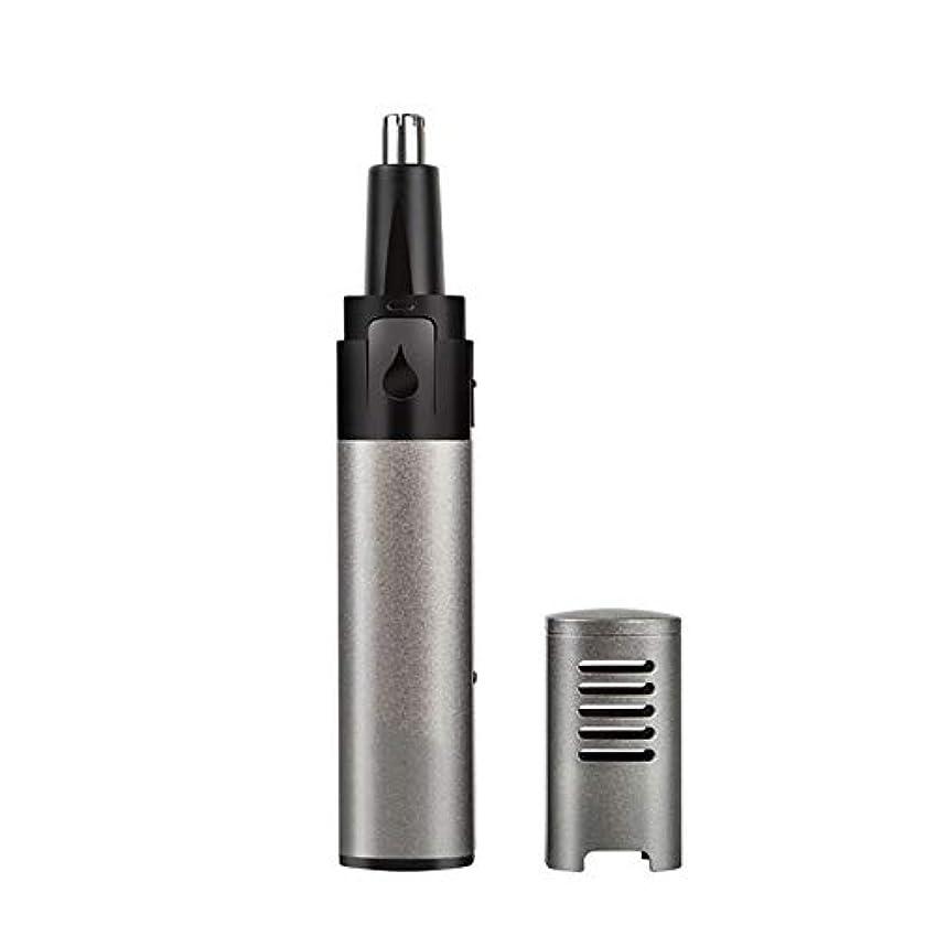 常識抜け目がないマルコポーロ電気鼻毛トリマーメンズ女性USB充電式シェービング鼻毛ポータブルボディーウォッシュ (Color : Black, Size : USB)