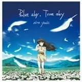 Blue sky,True sky 画像