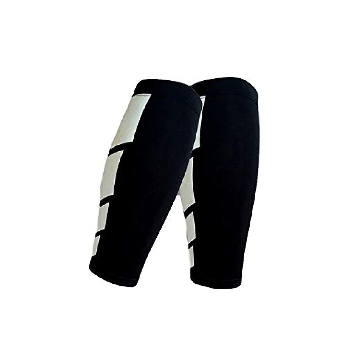 合図カートンセラフカーフスリーブ圧迫ストッキング、血液の循環を改善する大きな黒いアクセサリーを訓練し、脚の痛みのアスリート選手を緩和します