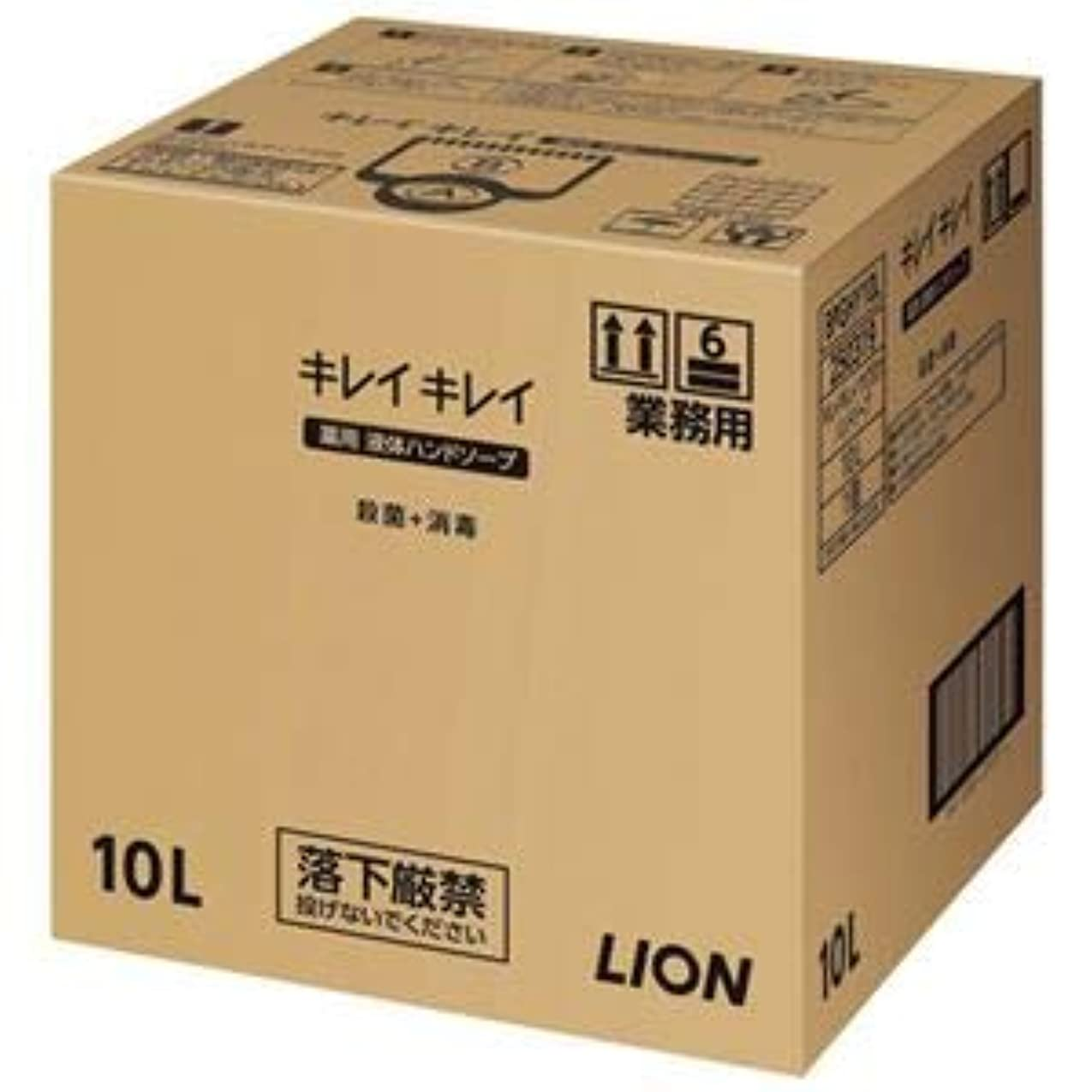 狐波紋寛大なライオン キレイキレイ 薬用ハンドソープ 10L