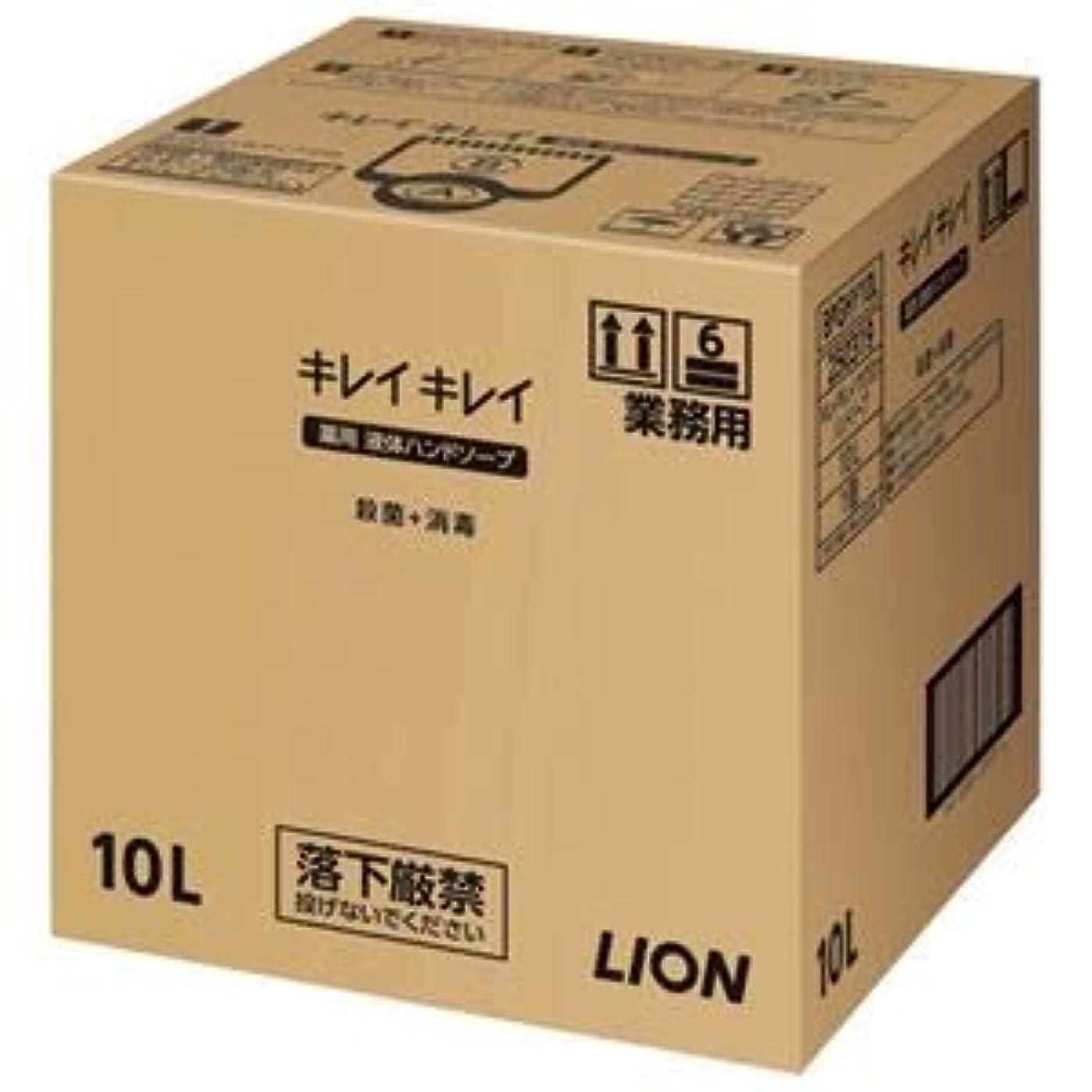 (まとめ)ライオン キレイキレイ 薬用ハンドソープ 10L【×5セット】