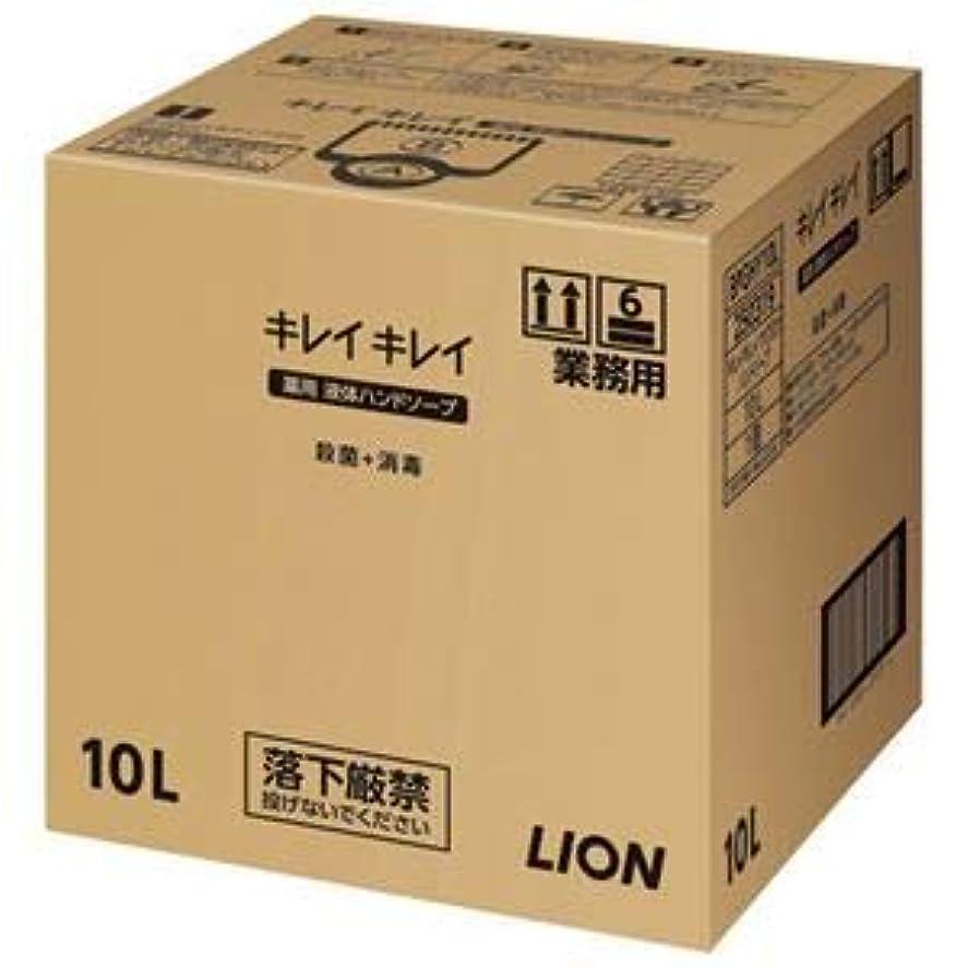 ジェット減る言い聞かせる(まとめ)ライオン キレイキレイ 薬用ハンドソープ 10L【×5セット】