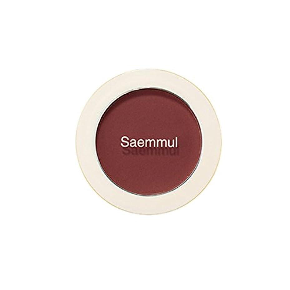 前任者母性百科事典[ザセム] The Saem セムムル シングル チーク Saemmul Single Blusher (海外直送品) ( RD02ドライローズ) [並行輸入品]