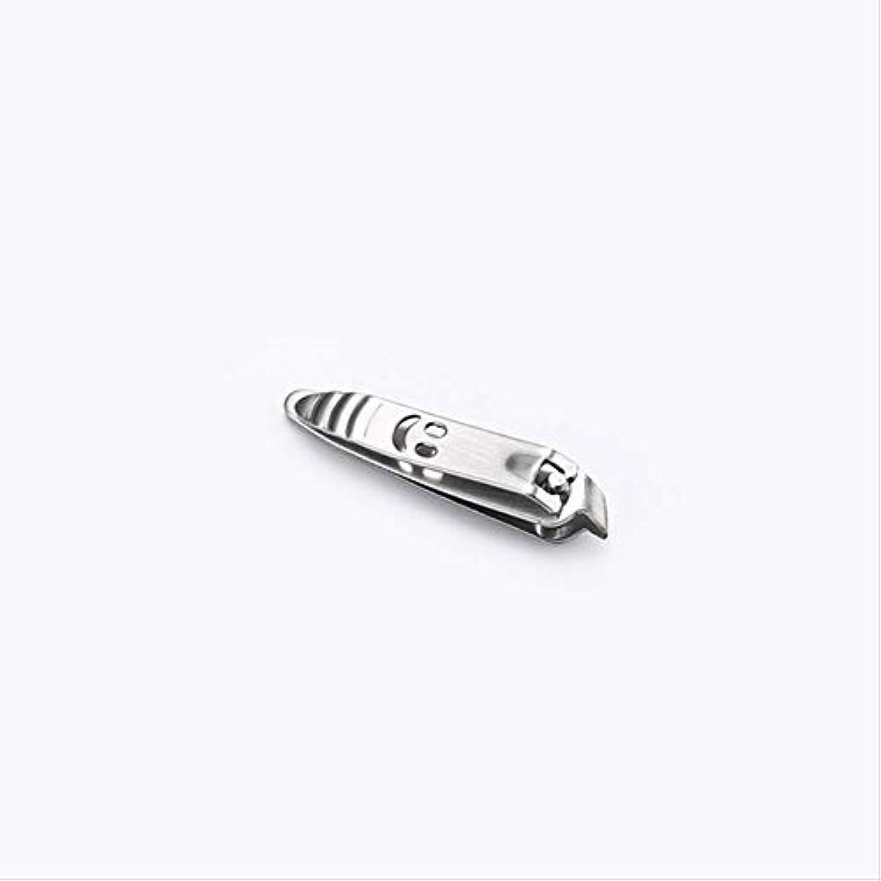 コウモリ航空会社ナプキンドイツの新しいステンレス鋼の爪切り大型シングル爪切り美容院マニキュア爪切りセット 小さな斜めの爪切り