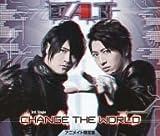 D.A.T/CHANGE THE WORLD[アニメイト限定盤] ラジオ「小野大輔・近藤孝行 夢冒険~Dragon&Tiger~」オープニングテーマ