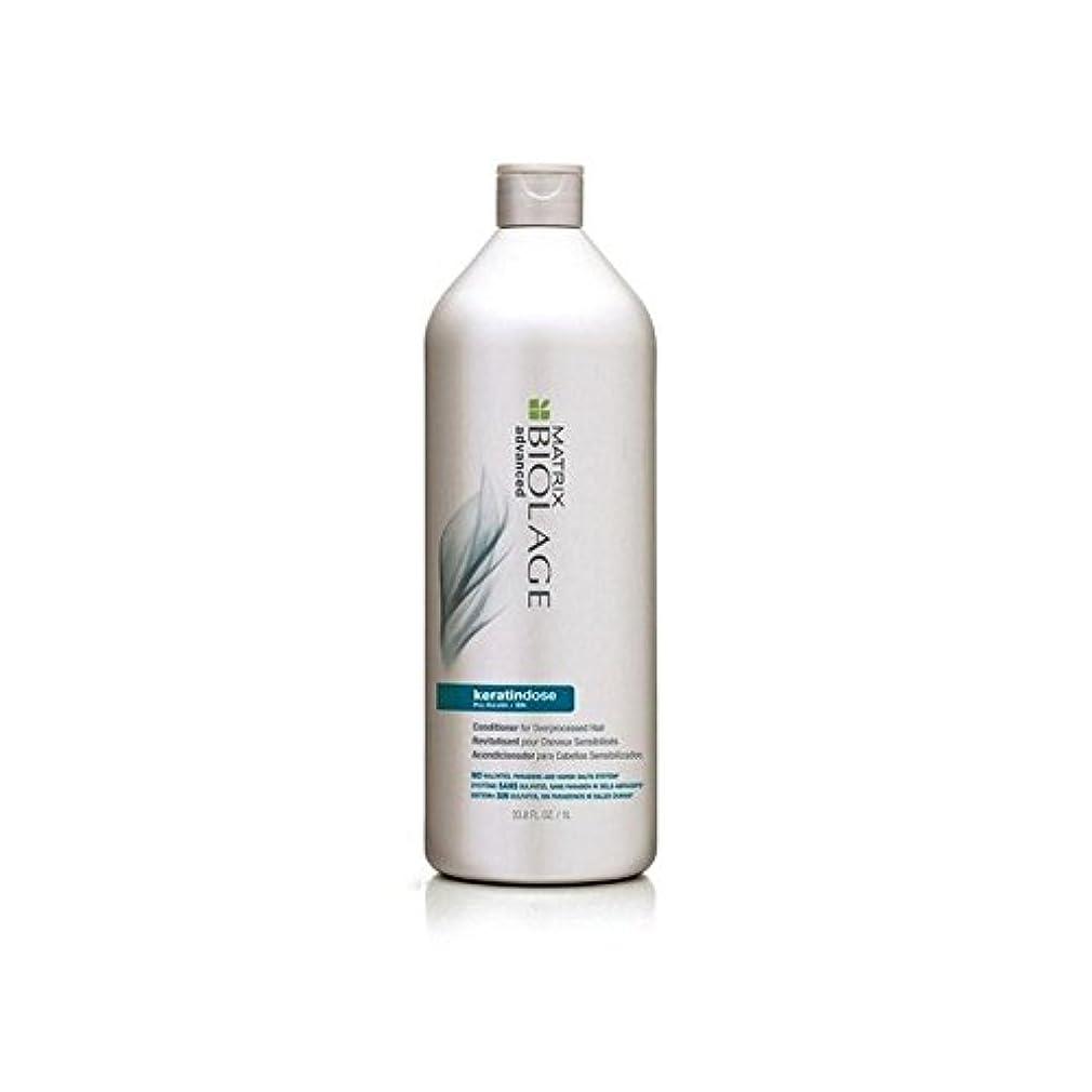 政府スリッパ現金Matrix Biolage Keratindose Conditioner (1000ml) - マトリックスバイオレイジコンディショナー(千ミリリットル) [並行輸入品]