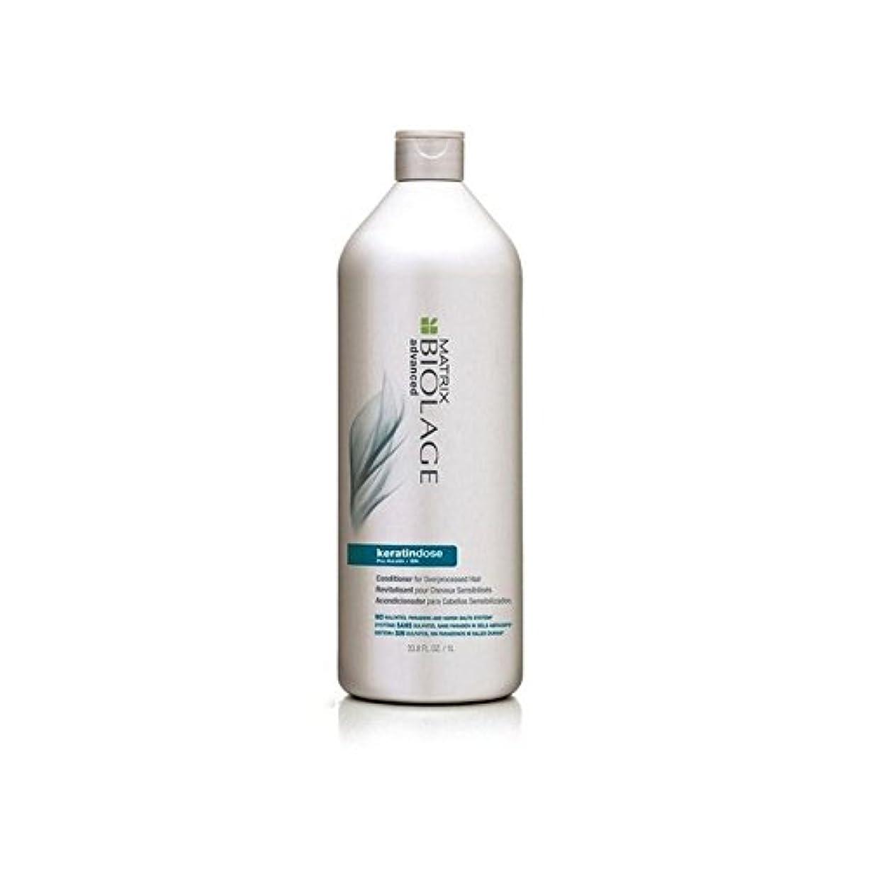 びっくりするために薄汚いマトリックスバイオレイジコンディショナー(千ミリリットル) x2 - Matrix Biolage Keratindose Conditioner (1000ml) (Pack of 2) [並行輸入品]