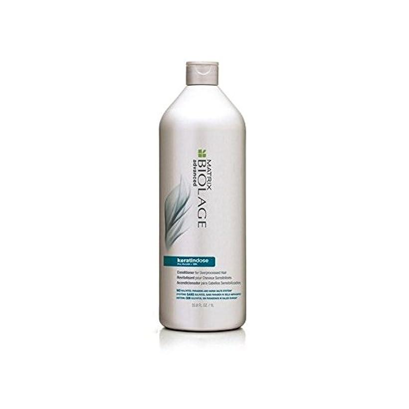 リスコーチ立法マトリックスバイオレイジコンディショナー(千ミリリットル) x4 - Matrix Biolage Keratindose Conditioner (1000ml) (Pack of 4) [並行輸入品]