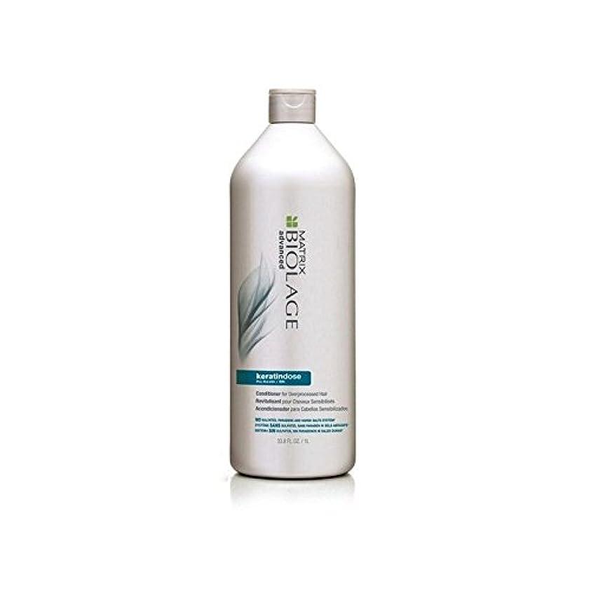 厚い独立した珍味Matrix Biolage Keratindose Conditioner (1000ml) (Pack of 6) - マトリックスバイオレイジコンディショナー(千ミリリットル) x6 [並行輸入品]