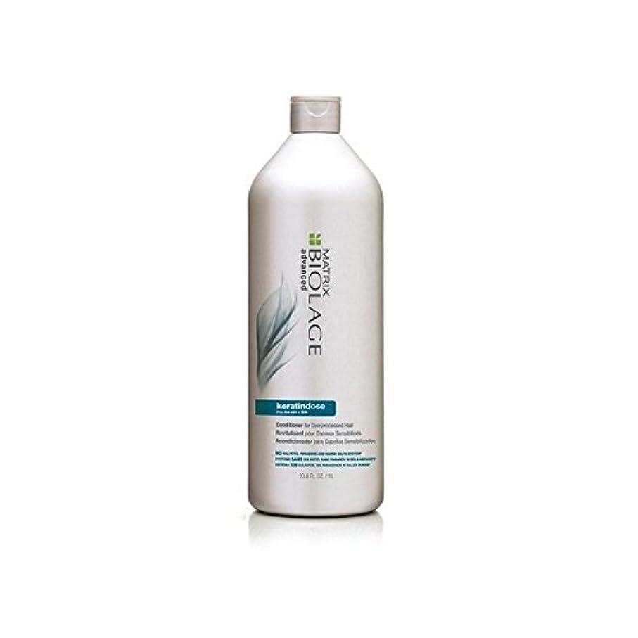 運河制限輝度Matrix Biolage Keratindose Conditioner (1000ml) - マトリックスバイオレイジコンディショナー(千ミリリットル) [並行輸入品]