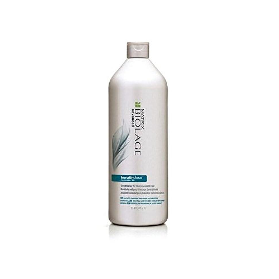 割合クレーター王子Matrix Biolage Keratindose Conditioner (1000ml) - マトリックスバイオレイジコンディショナー(千ミリリットル) [並行輸入品]